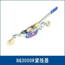 邦强BQ3000R型牵引器