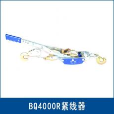 邦强BQ4000R型紧线器