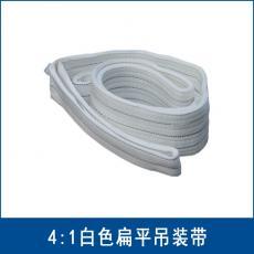 邦强白色扁平吊装带