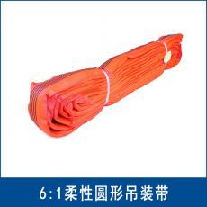 邦强柔性圆形吊装带
